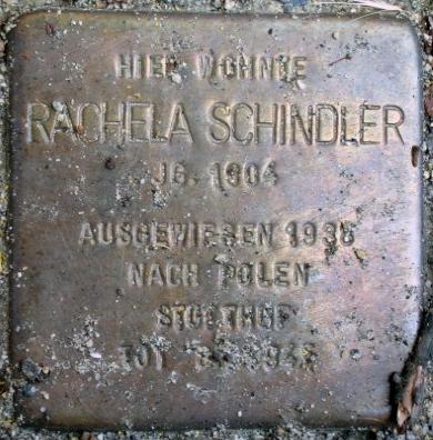 File:Schindler, Rachela.JPG