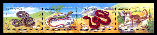 Stamp_of_Azerbaijan_577-580.jpg