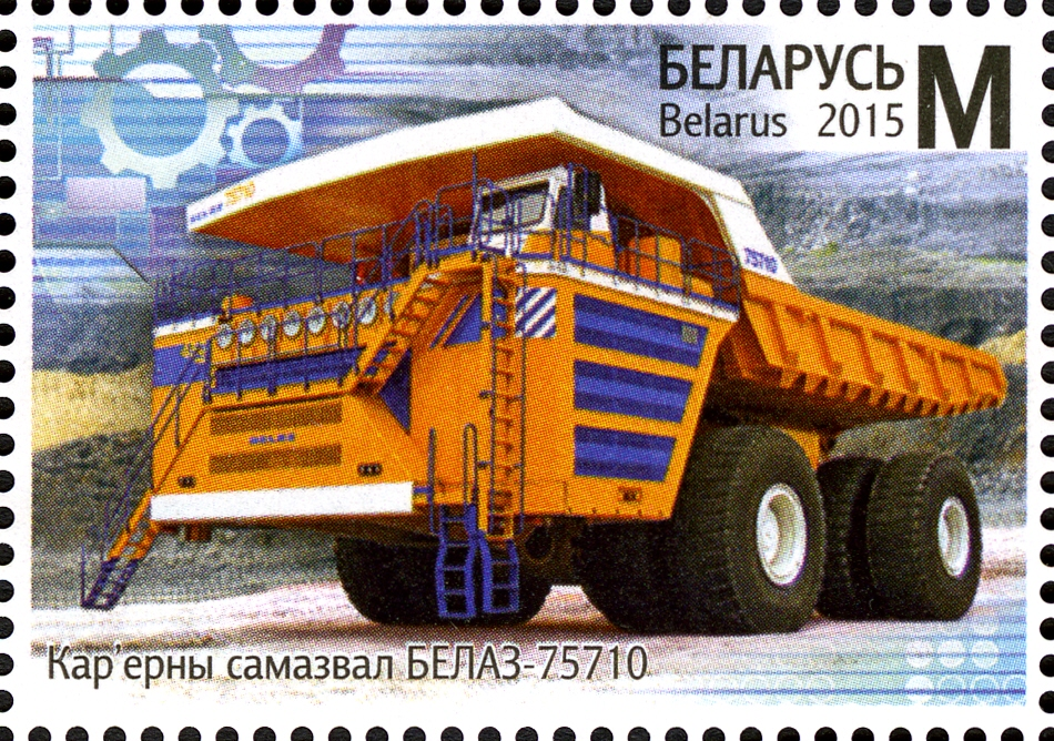 Belaz 75710 Wikipedia