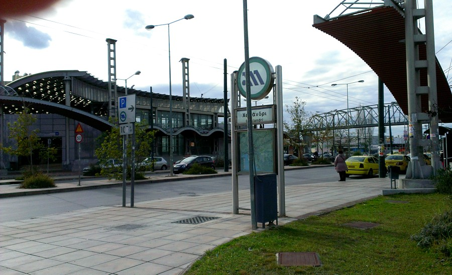 Sta8mos Xalandri Metro A8hnas Bikipaideia