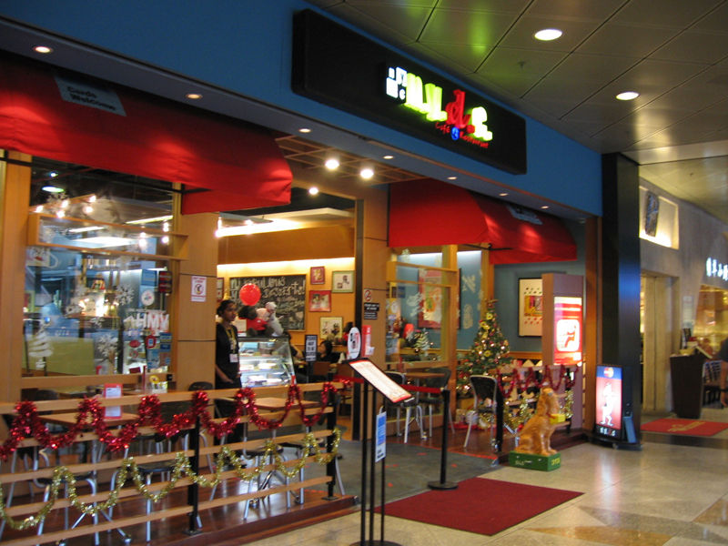 Bistro asiatique eastbrook mall