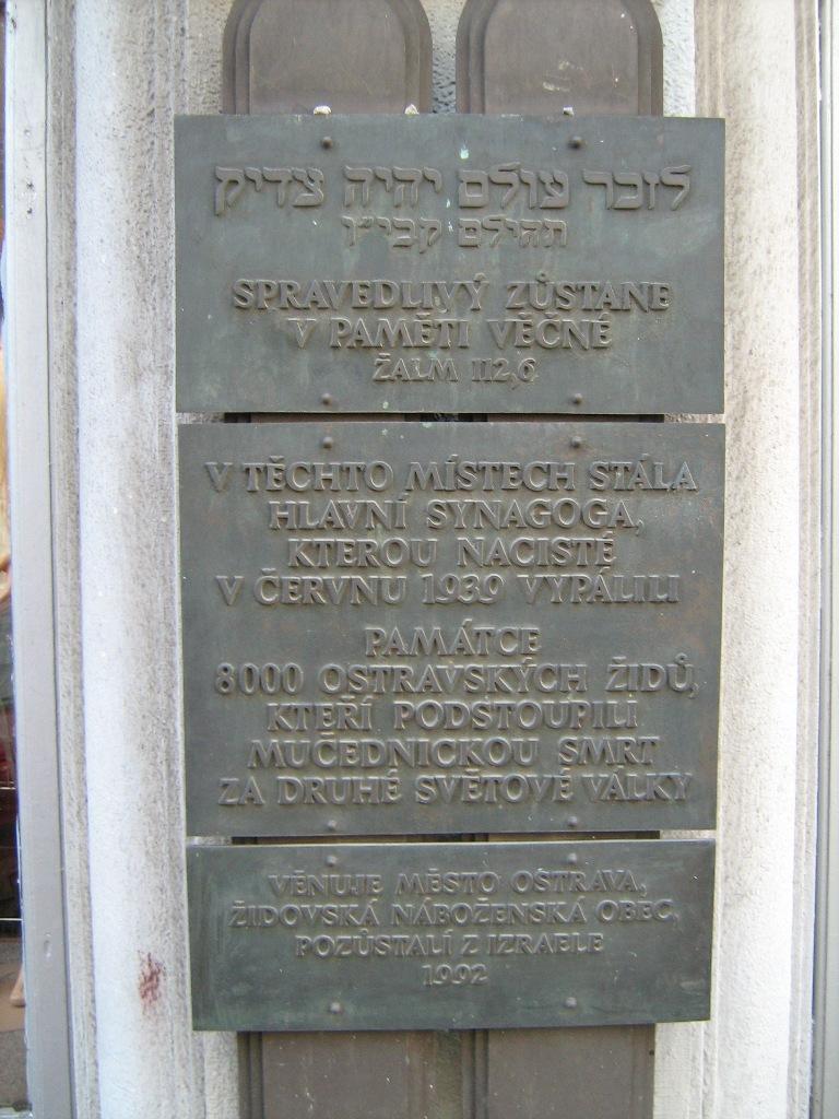 Synagoga ostrava.jpg