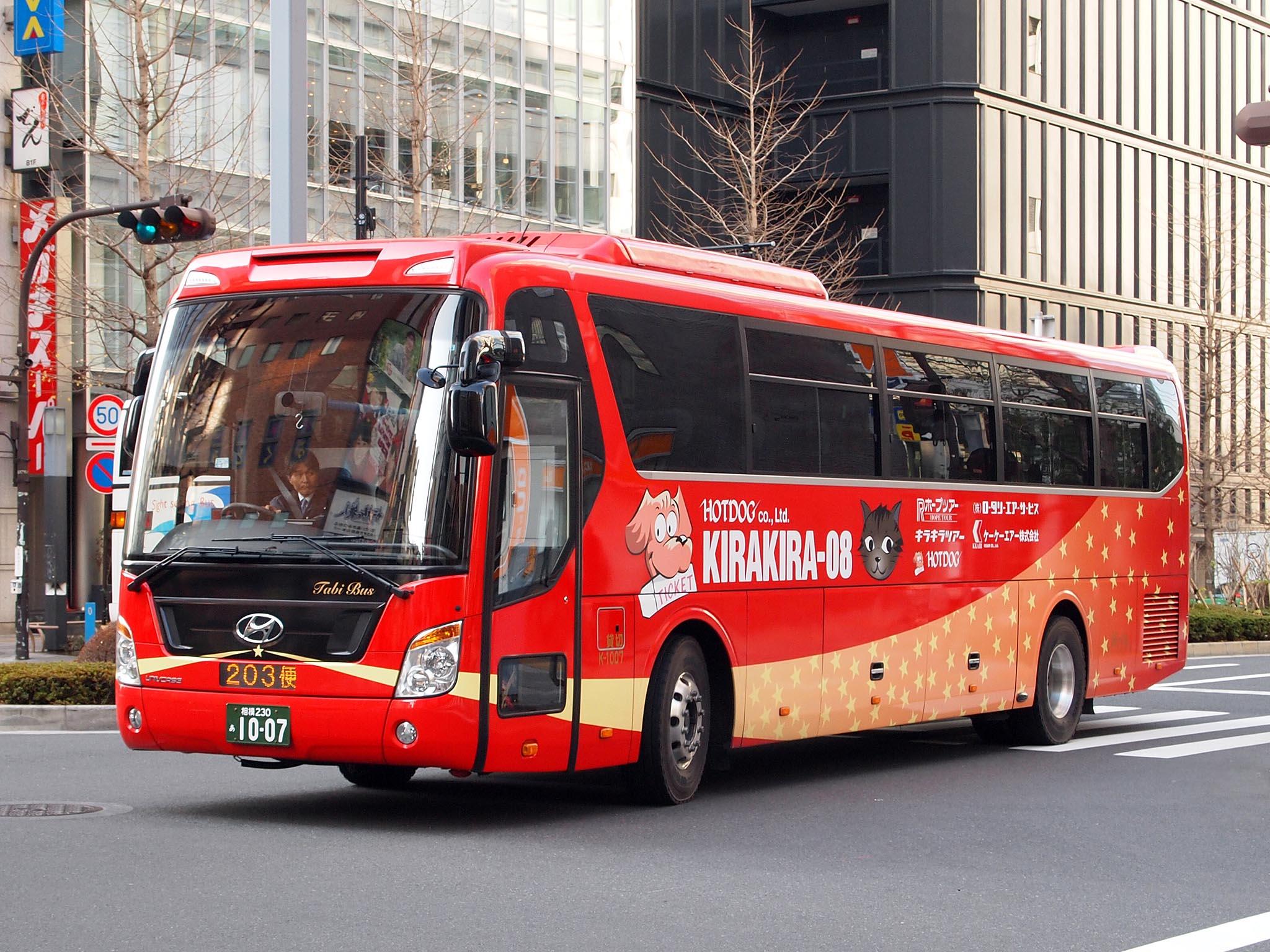 R Tour Bus Pictures