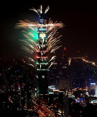 http://upload.wikimedia.org/wikipedia/commons/8/85/Taipei101fireworks.jpg