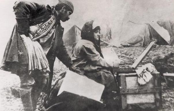 File:Thalia Flora-Karavia 1912.jpeg