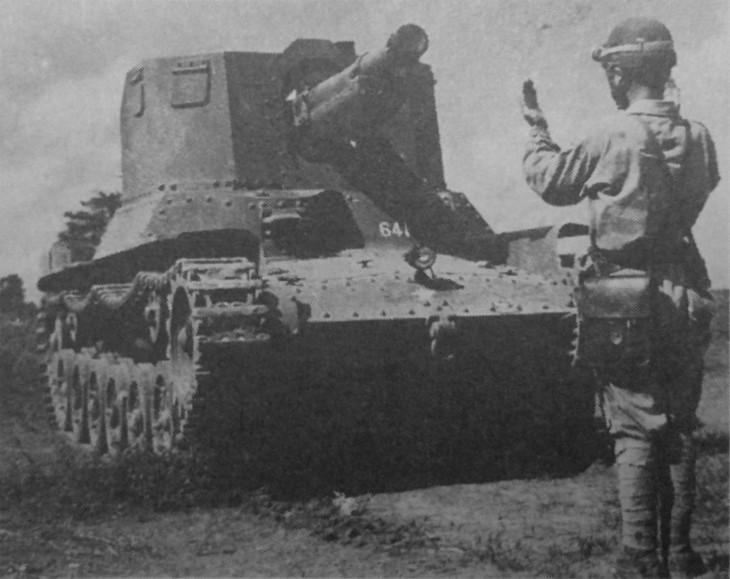 Japanese Tank Tree & Guns Discussion