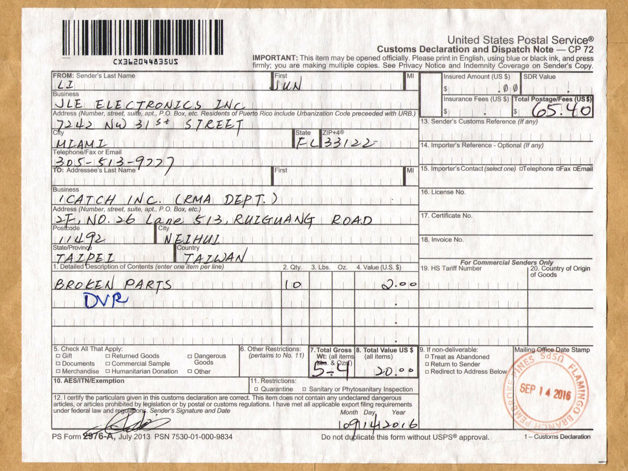 File:USPS Form 2976-A, from JLE Electronics to iCatch Inc ...