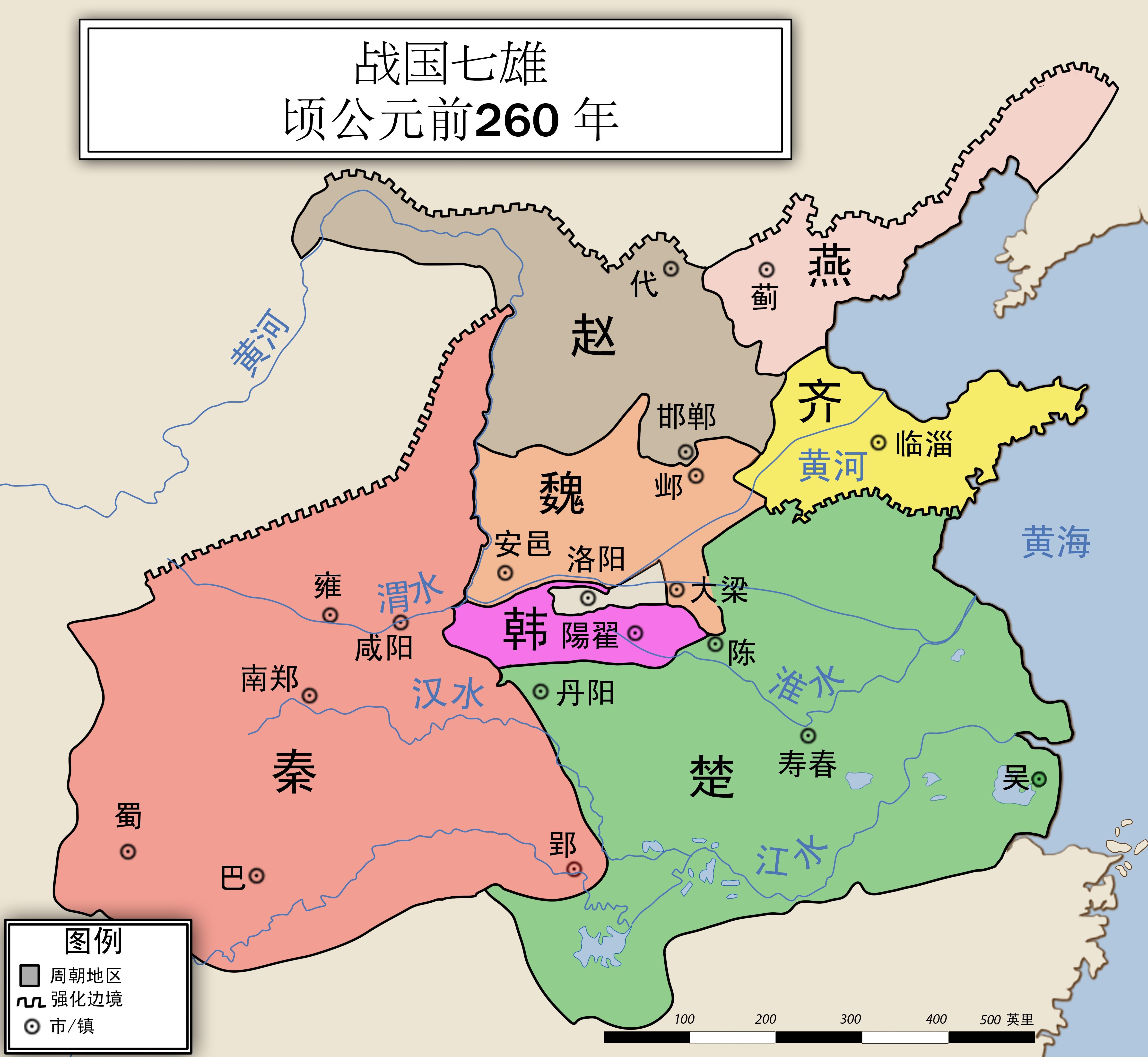 ZH-战国七雄地图.jpg