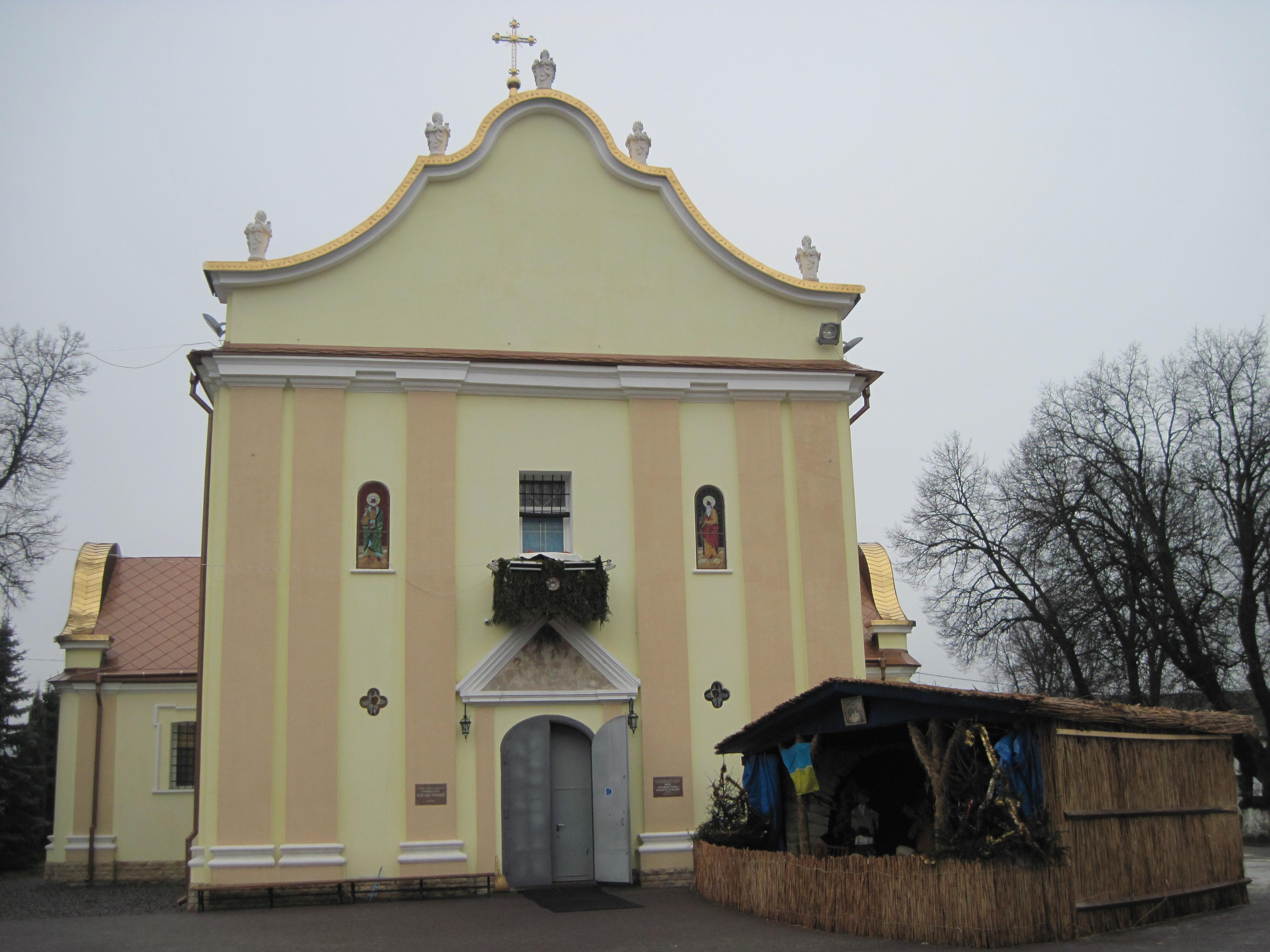 Церква Пресвятої Трійці (Зарваниця) — Вікіпедія