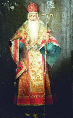 Архиепископ Вятский Иона.jpg