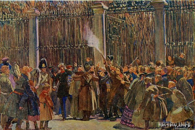 Кардовский Покушение Каракозова на императора Александра II.jpg