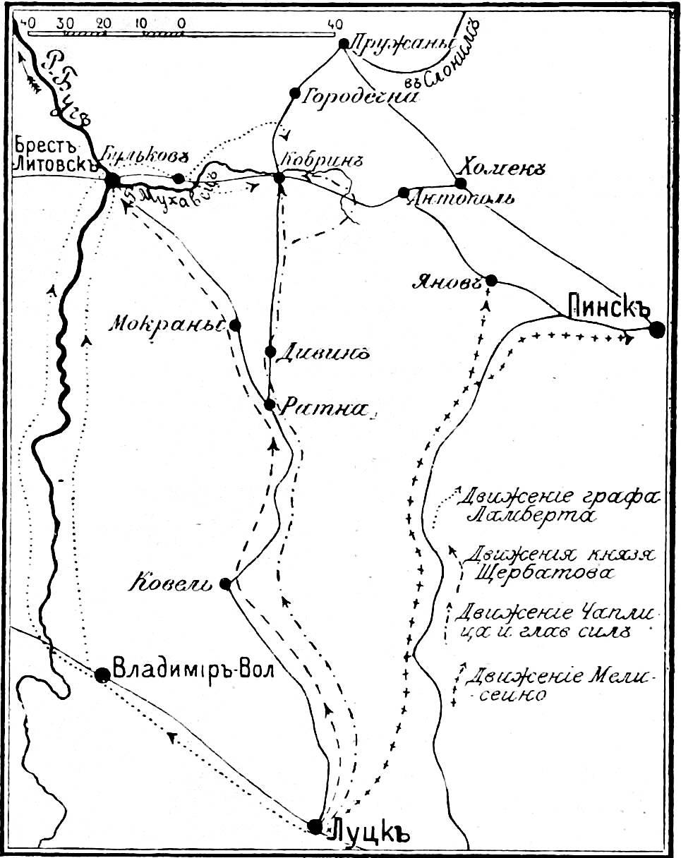 Battle Of Kobrin Wikipedia