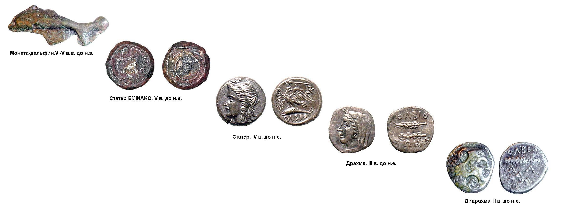 Файл:монеты ольвии vi в. до н. э. - ii в. до н. э.jpg - вики.