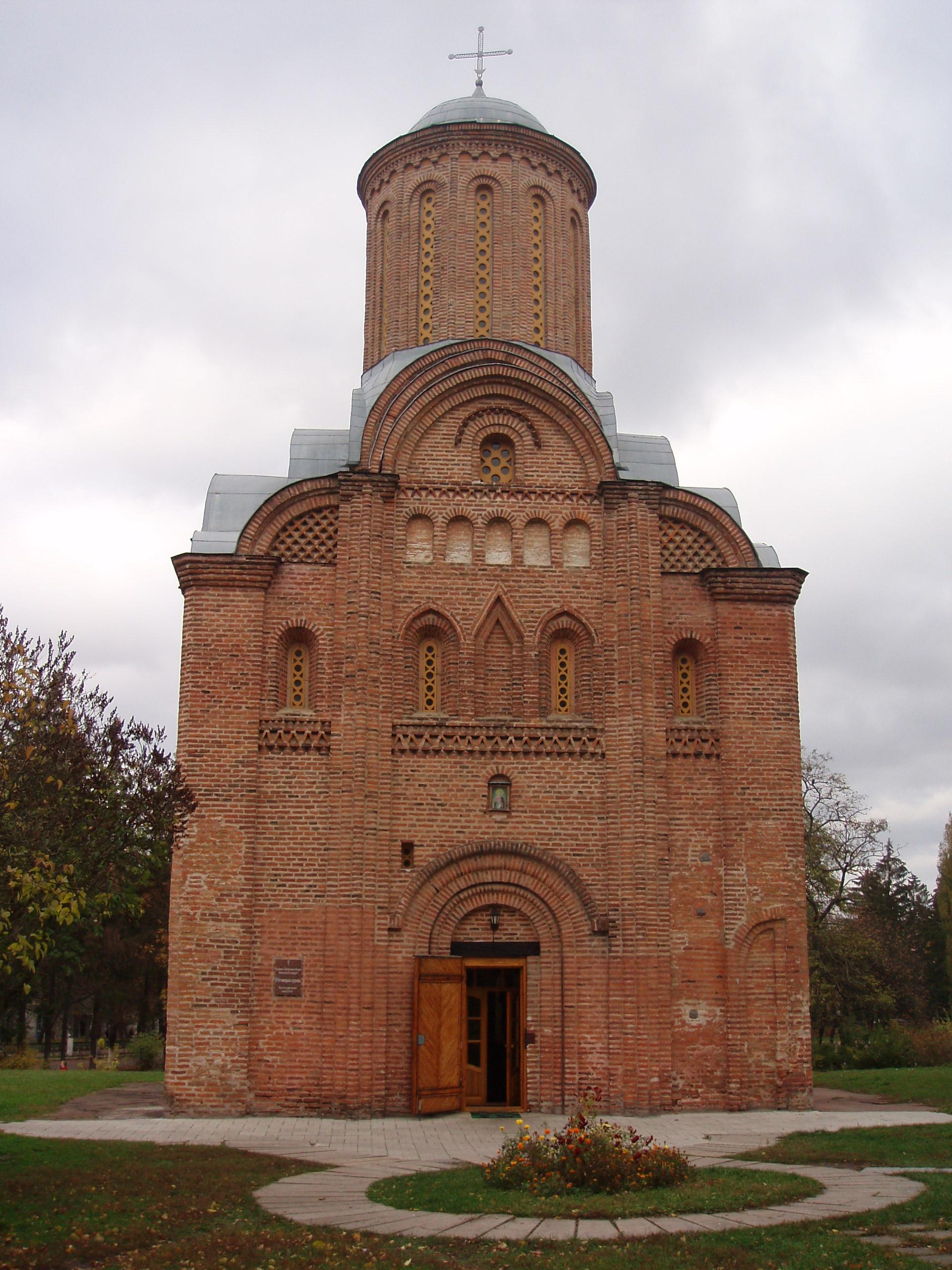 П'ятницька церква (Чернігів) - Wikiwand