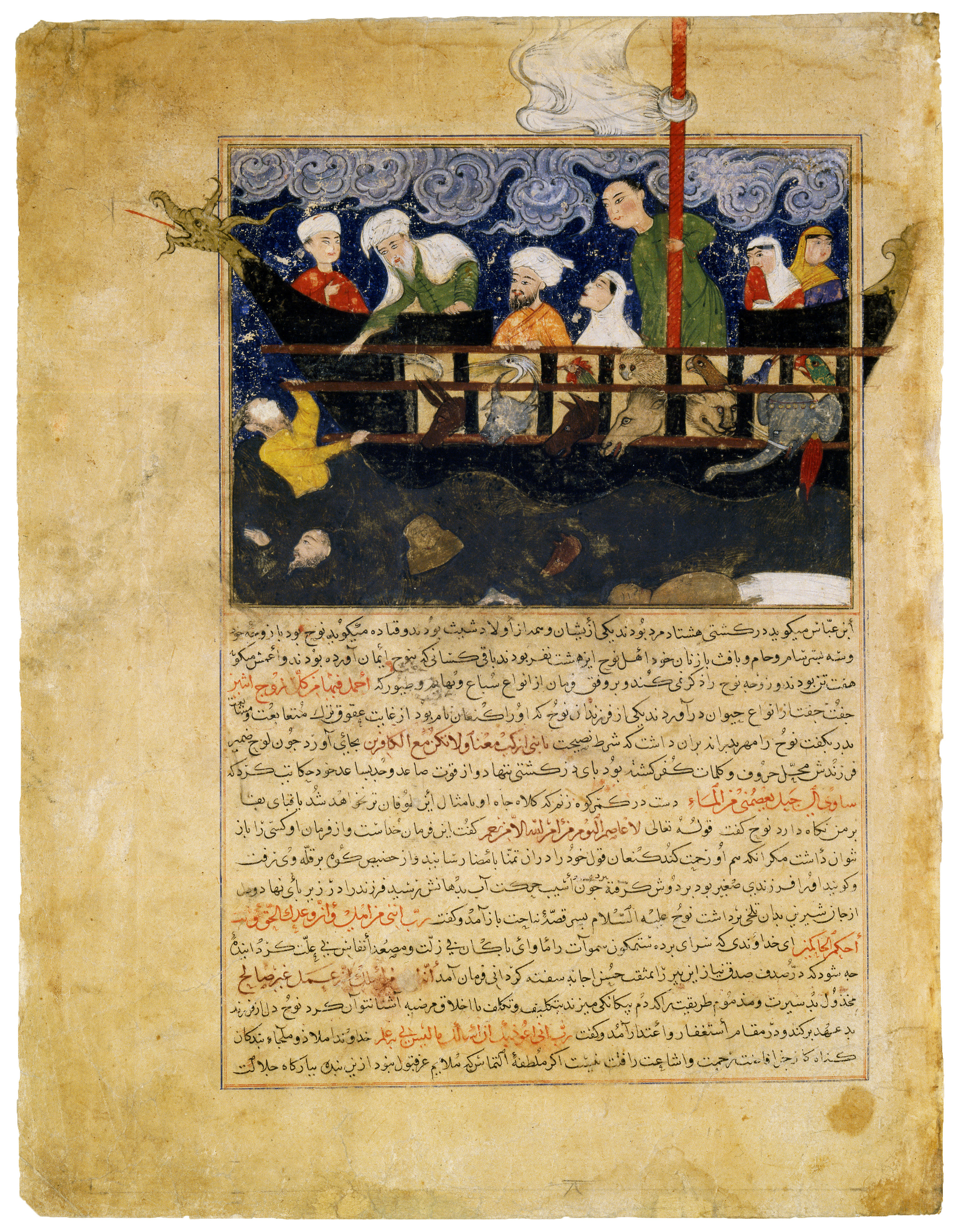 Hafiz I Abru Wikipedia