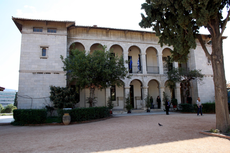 Byzantine and Christian Museum - Wikiwand