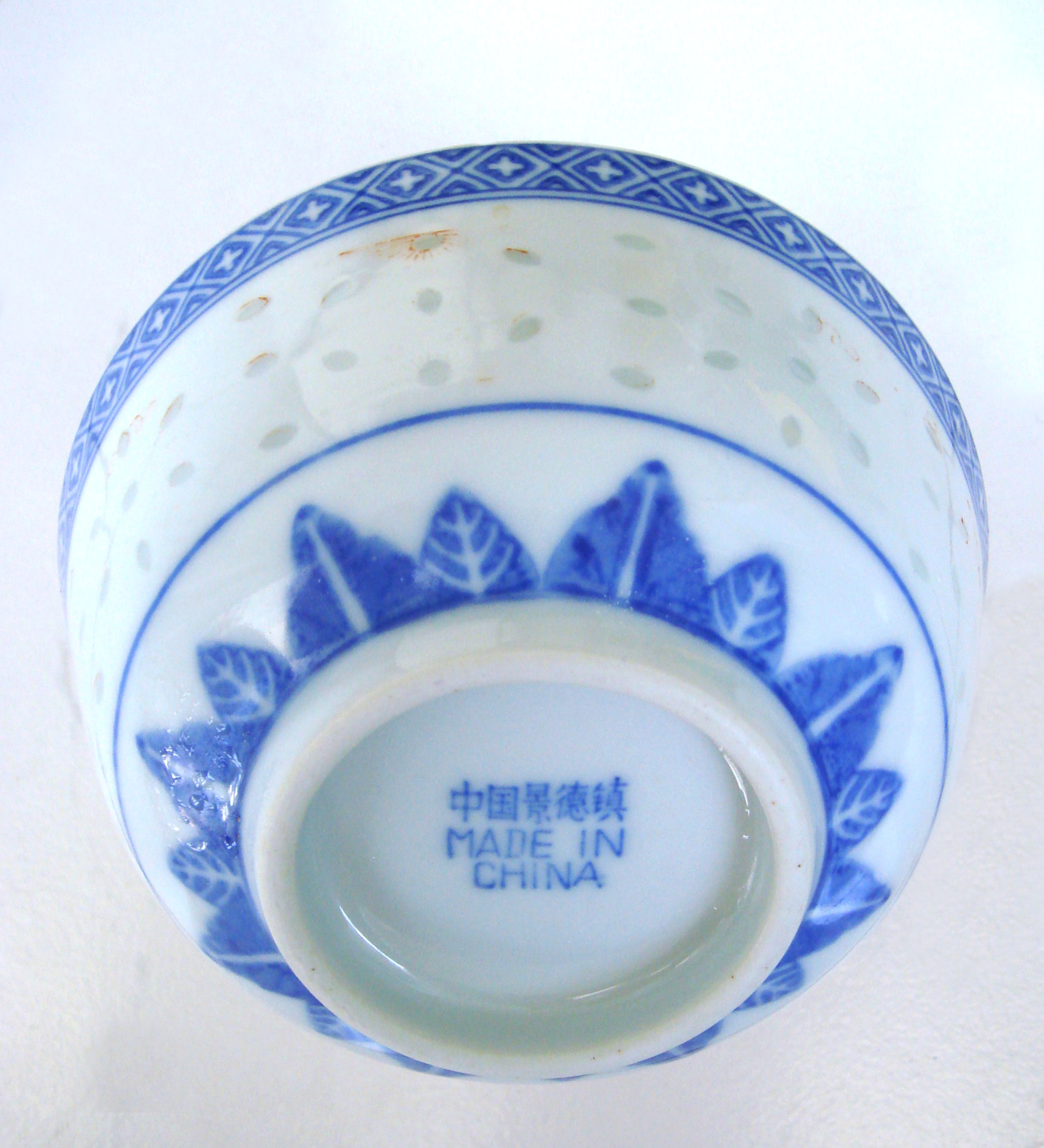 porcelain jingdezhen Jingdezhen ceramic history museum the blue-and-white porcelain this museum is located in the panlong mountains, outside the city of jingdezhen in jiangxi province panlong means 'curling dragons,' and the location of the.