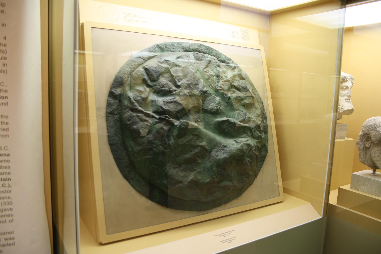 Ancient Athens Shield