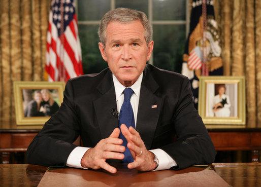 File:Bush National Address 13SEP07.jpg