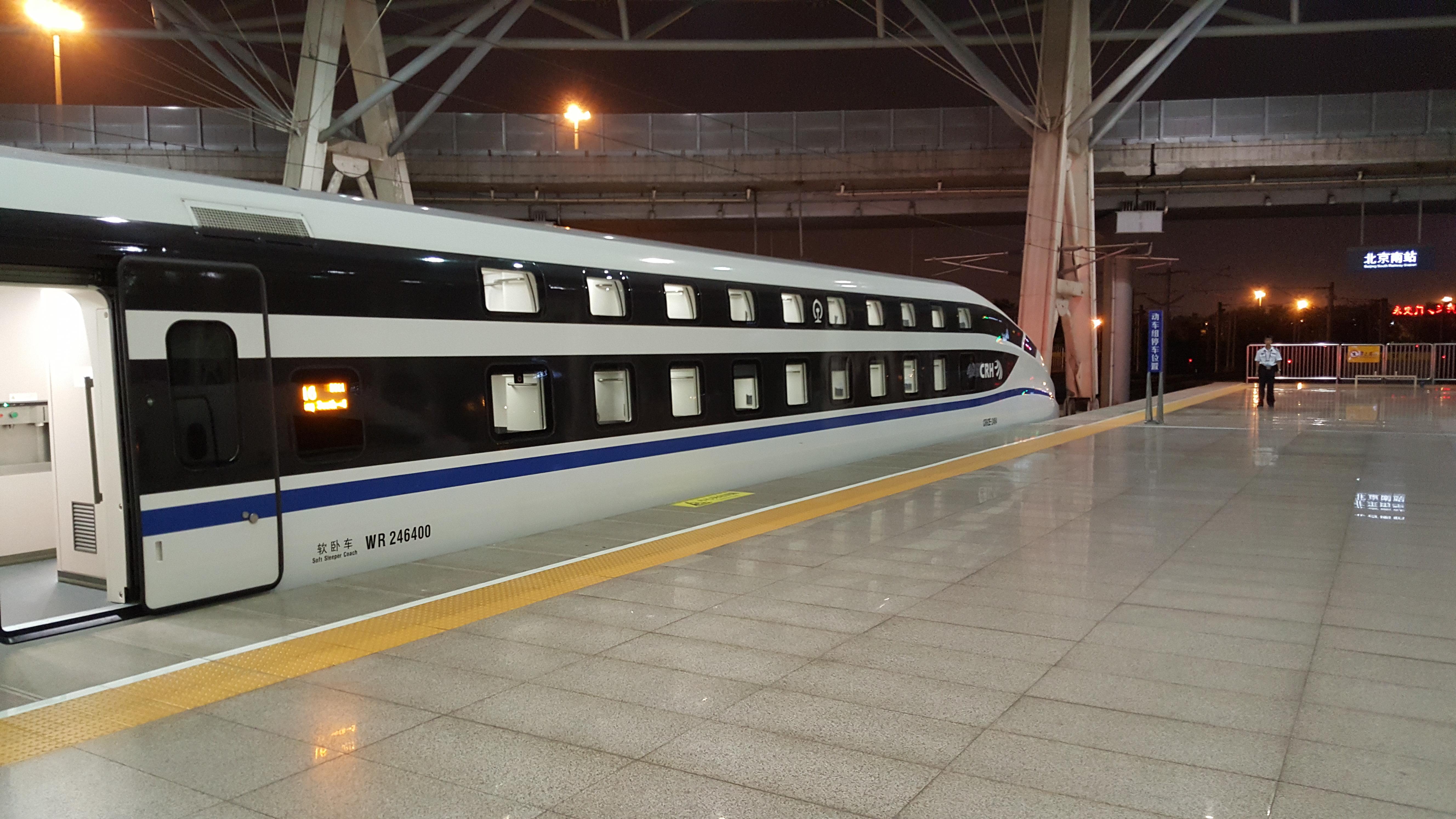 File:CRH2E-2464 at Beijing South Railway Station.jpg