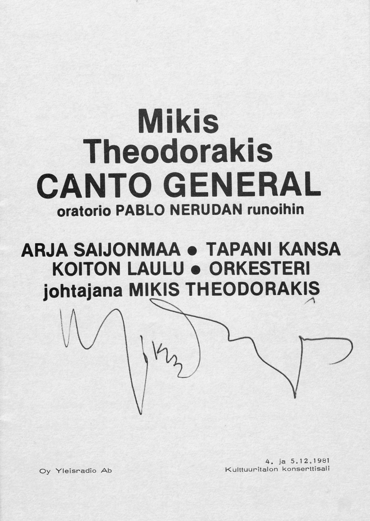 Εξώφυλλο προγράμματος της συναυλίας Canto General που διοργανώθηκε από τη Φινλανδική Εταιρεία Ραδιοτηλεόρασης το 1981