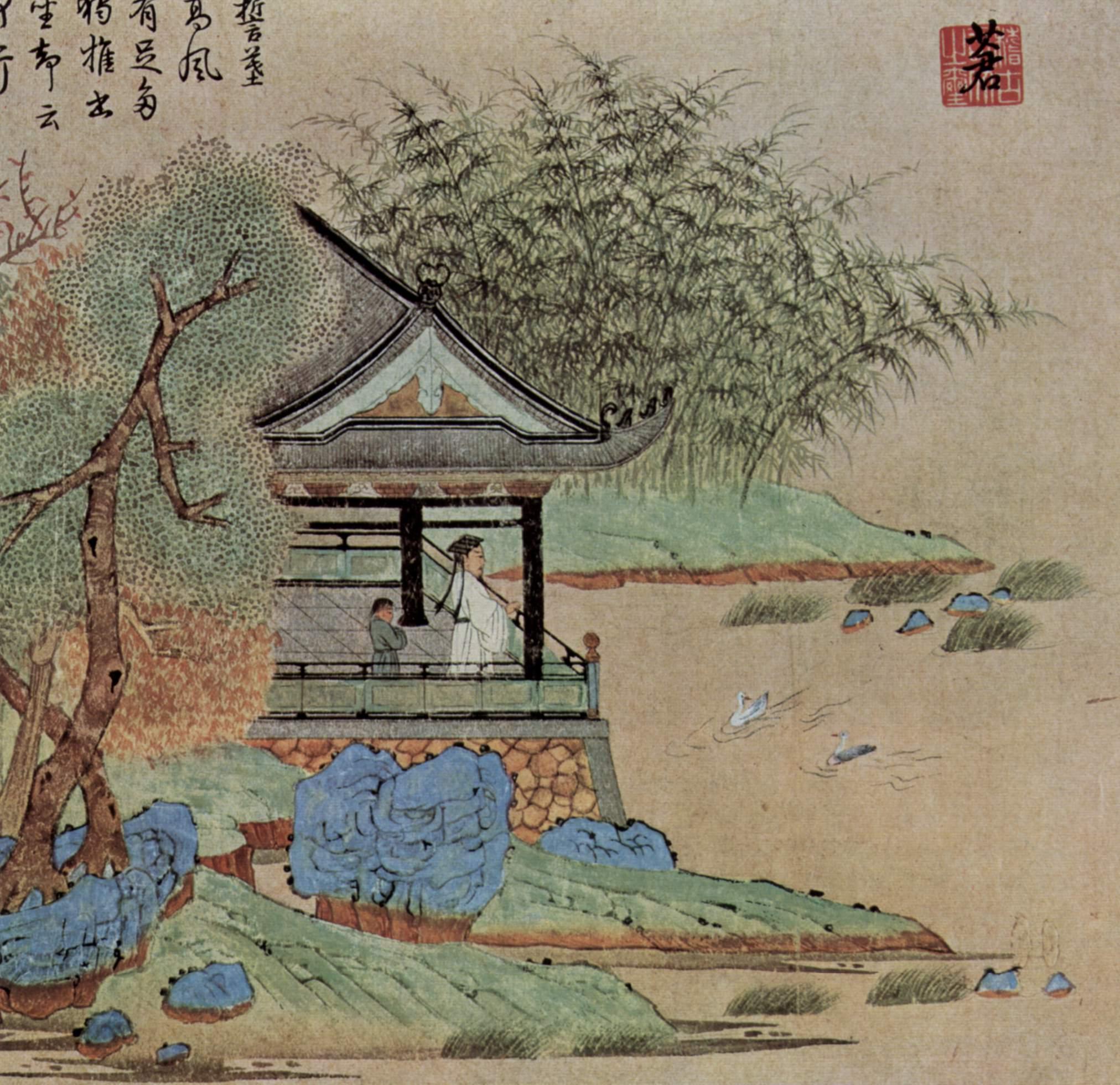 Geese in chinese poetry wikipedia vocabulary domestic versus wildedit buycottarizona