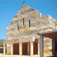 Cistercian Chapel.jpg
