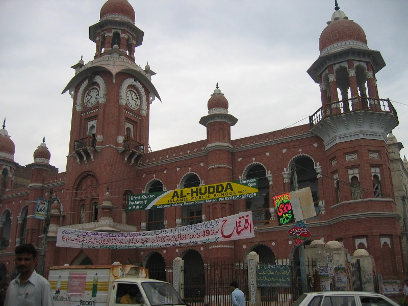 File:Clock Tower Multan.jpeg