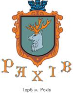 герб міста Рахів
