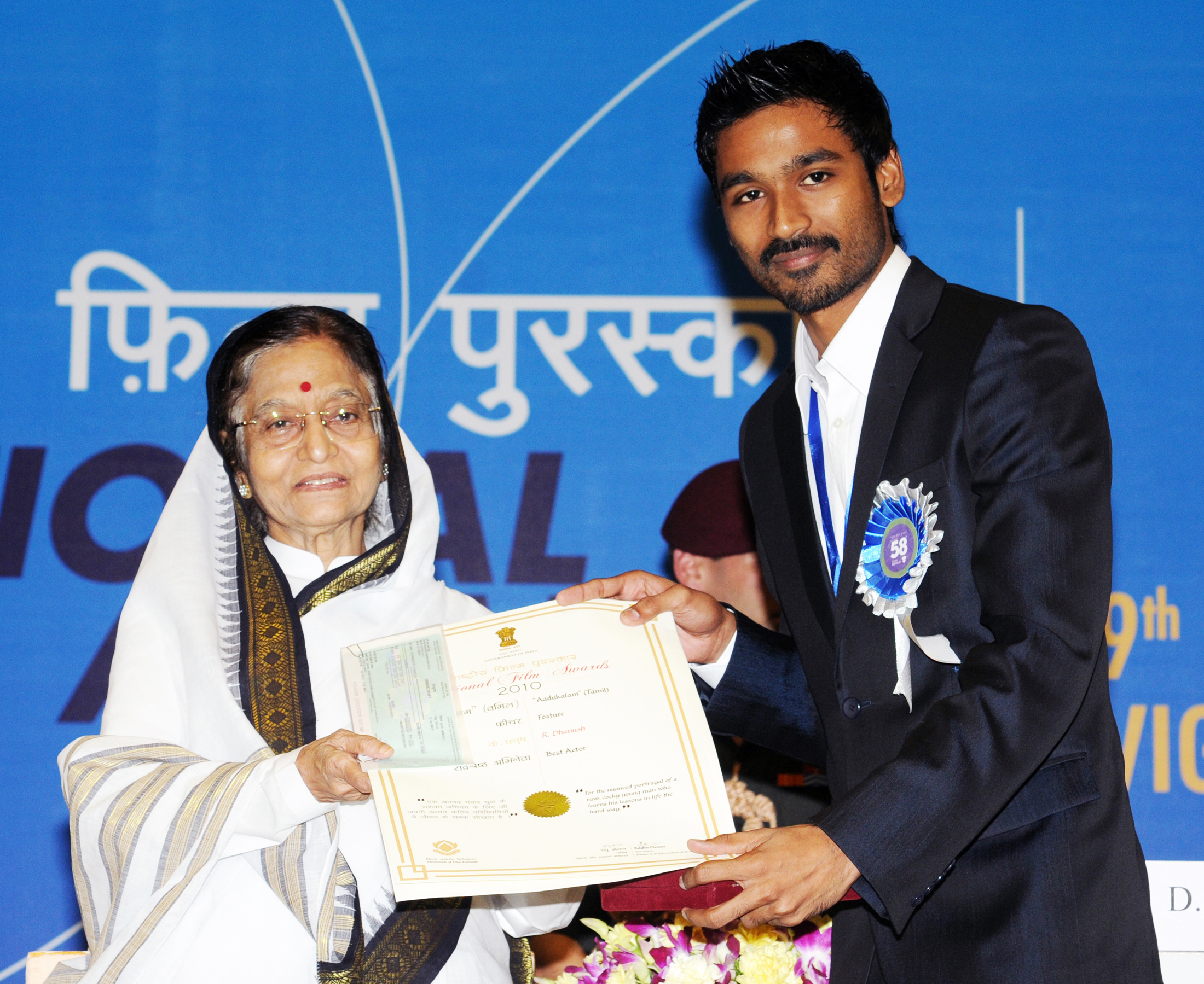 List of awards and nominations received by Dhanush - Wikipedia