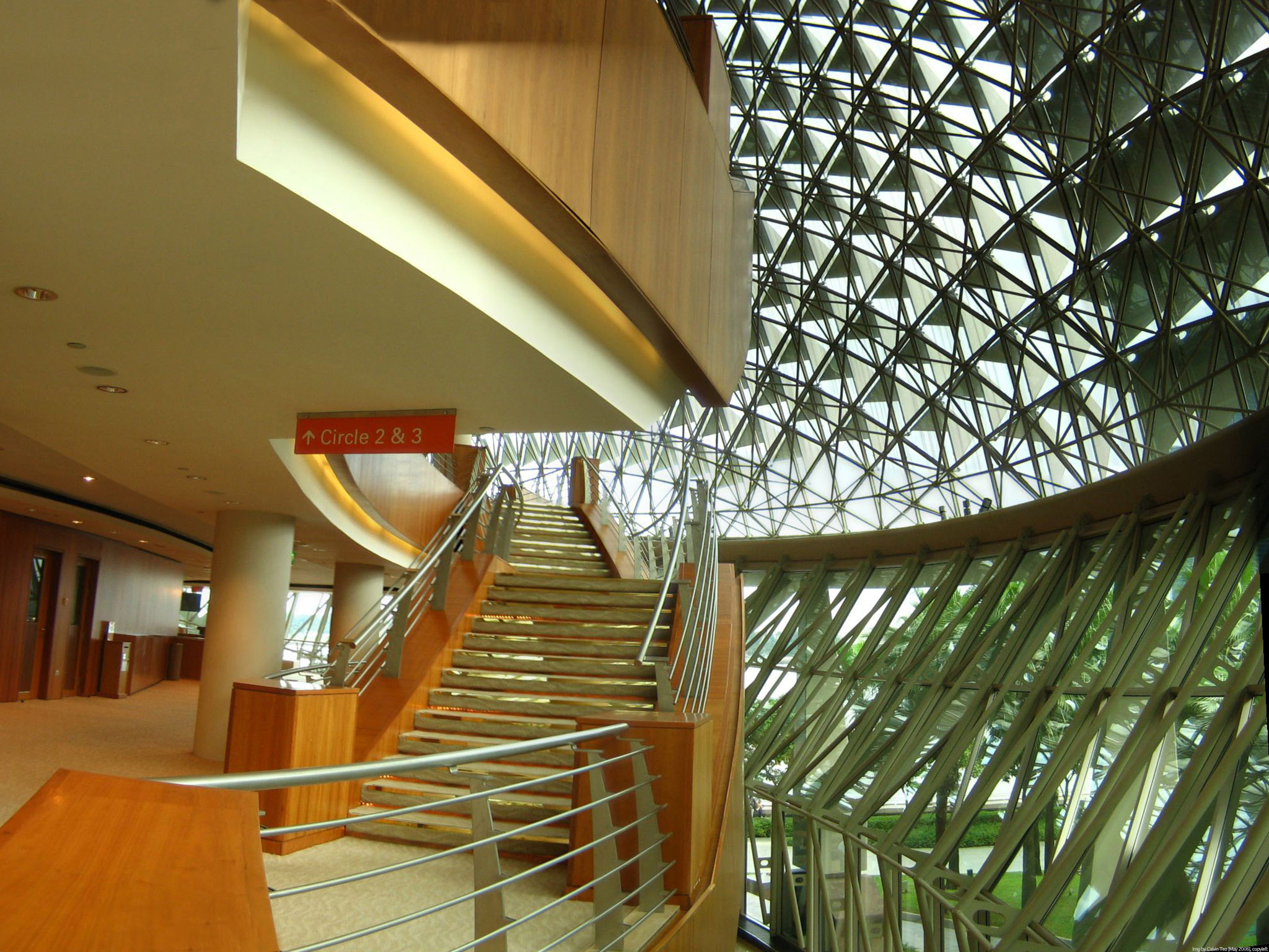 File:Esplanade concert hall reception.jpg - Wikipedia, the free ...