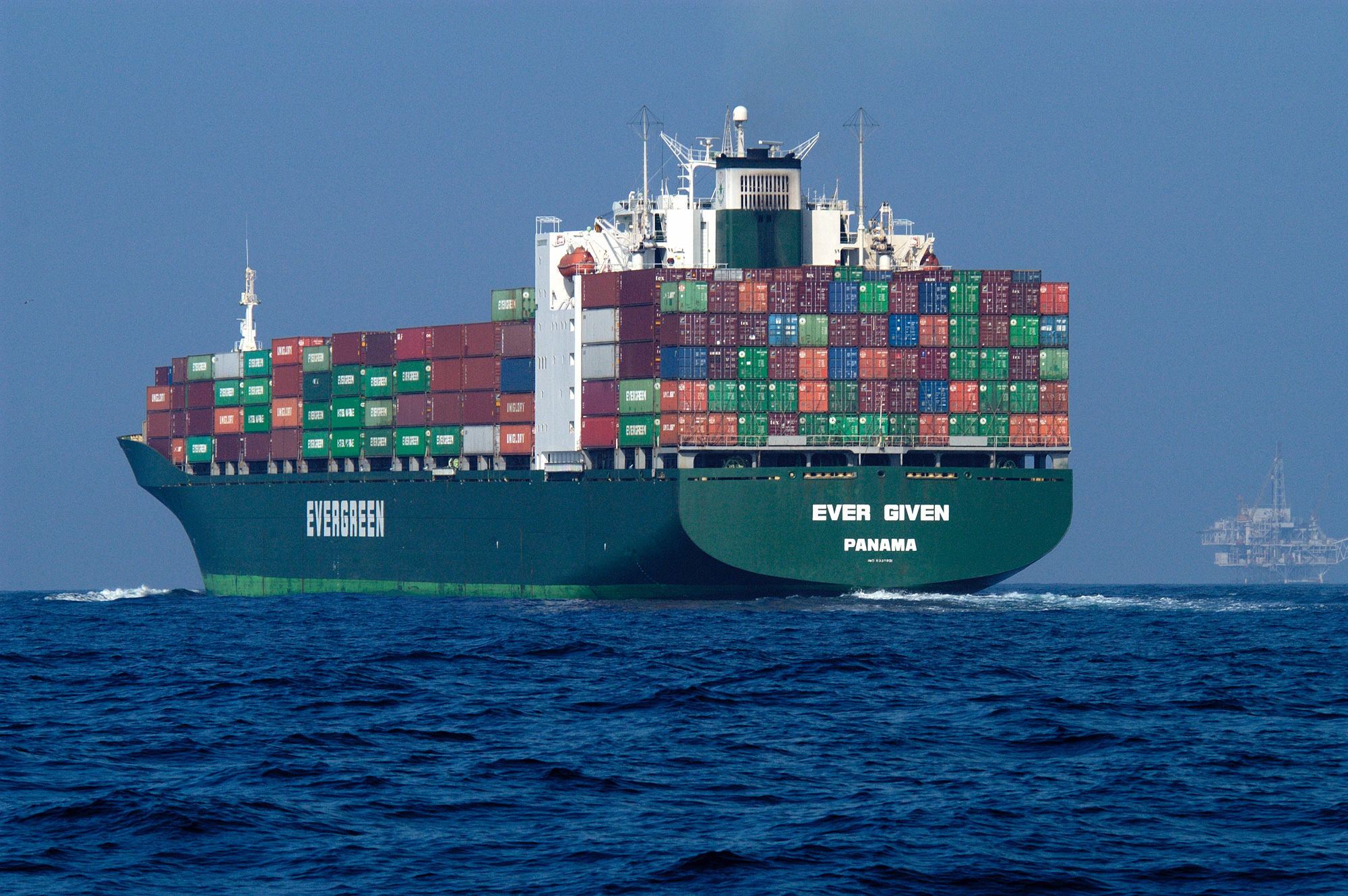 By NOAA's National Ocean Service (Flickr: Container Ship) [CC BY-SA 2.0 (https://creativecommons.org/licenses/by-sa/2.0)], via Wikimedia Commons