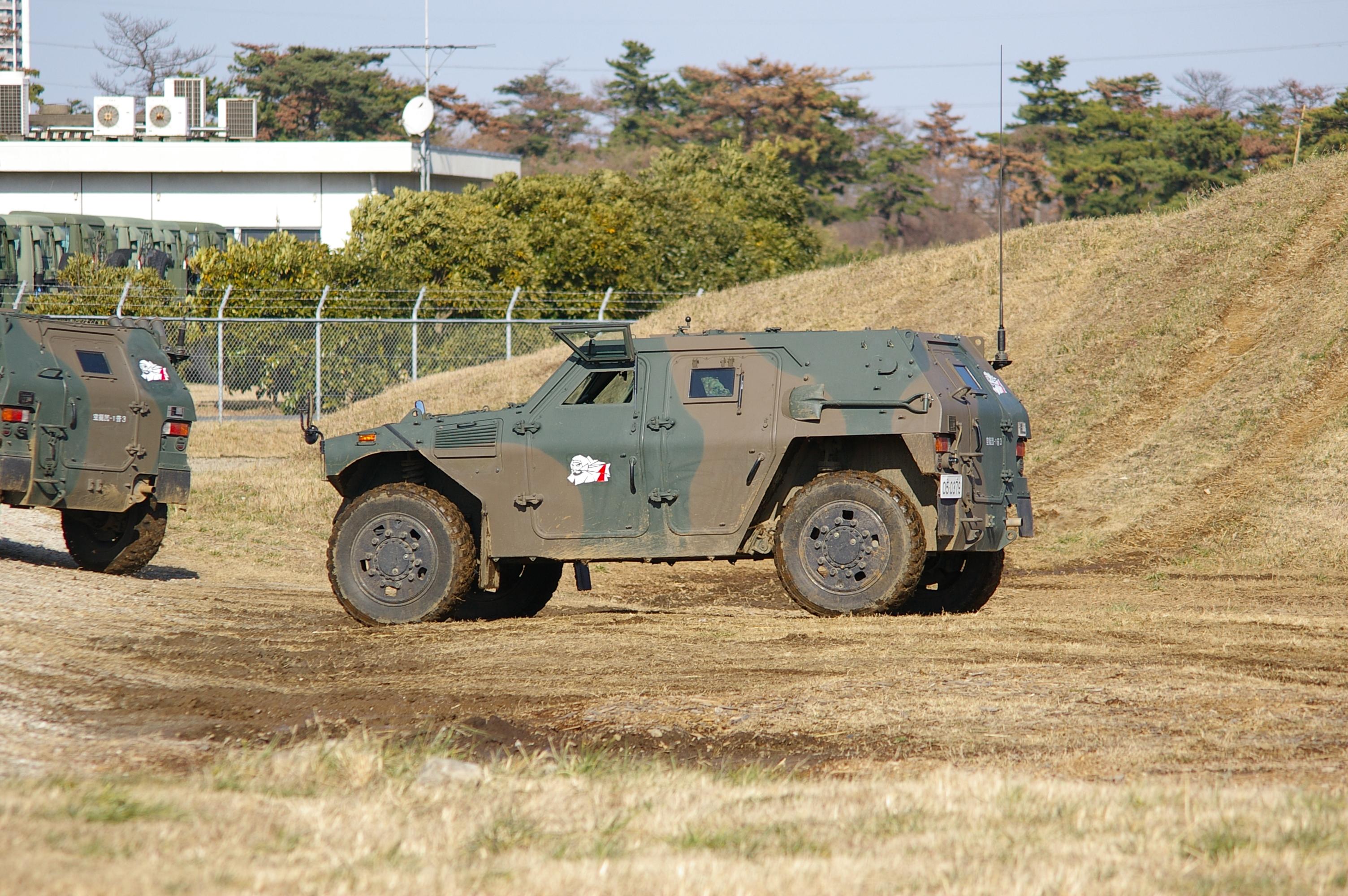File:JGSDF Light Armored Vehicle 20070107 01.JPG