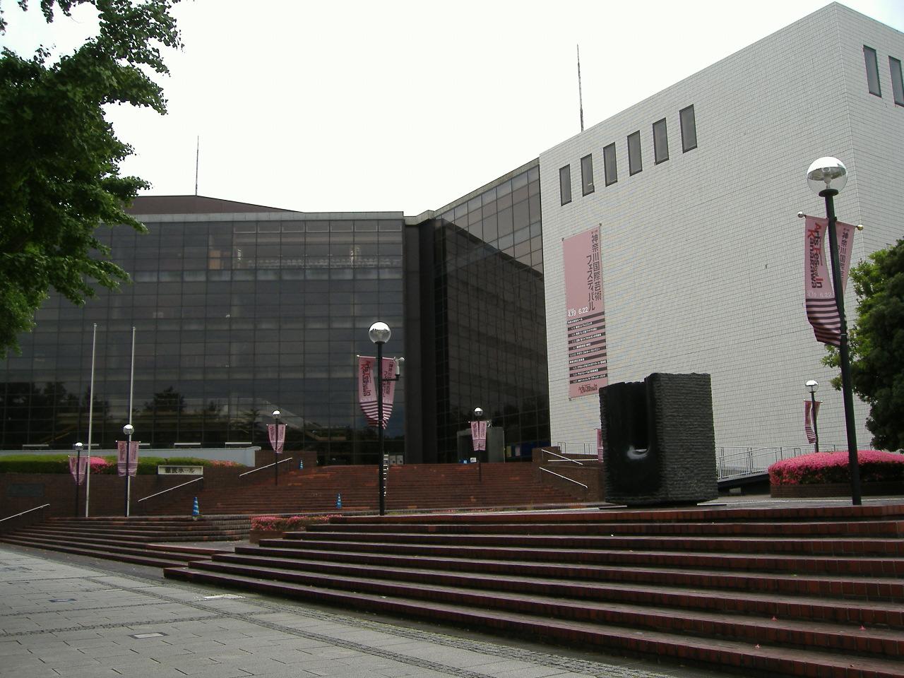 県民 ホール 神奈川 神奈川県民ホール 大ホール(リニューアル) コトブキシーティング株式会社