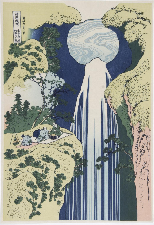 Katsushika Hokusai (1760-1849), Veld in de Owari provincie (1829-33).jpg