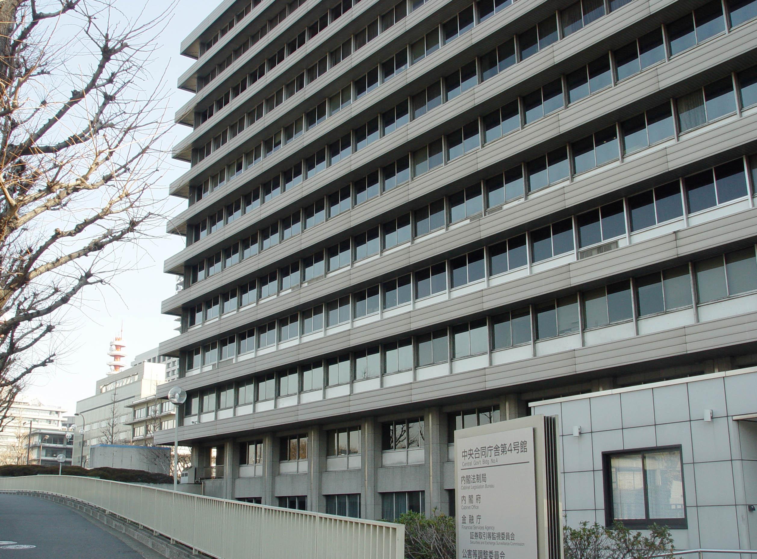 最低 賃金 都 2021 東京
