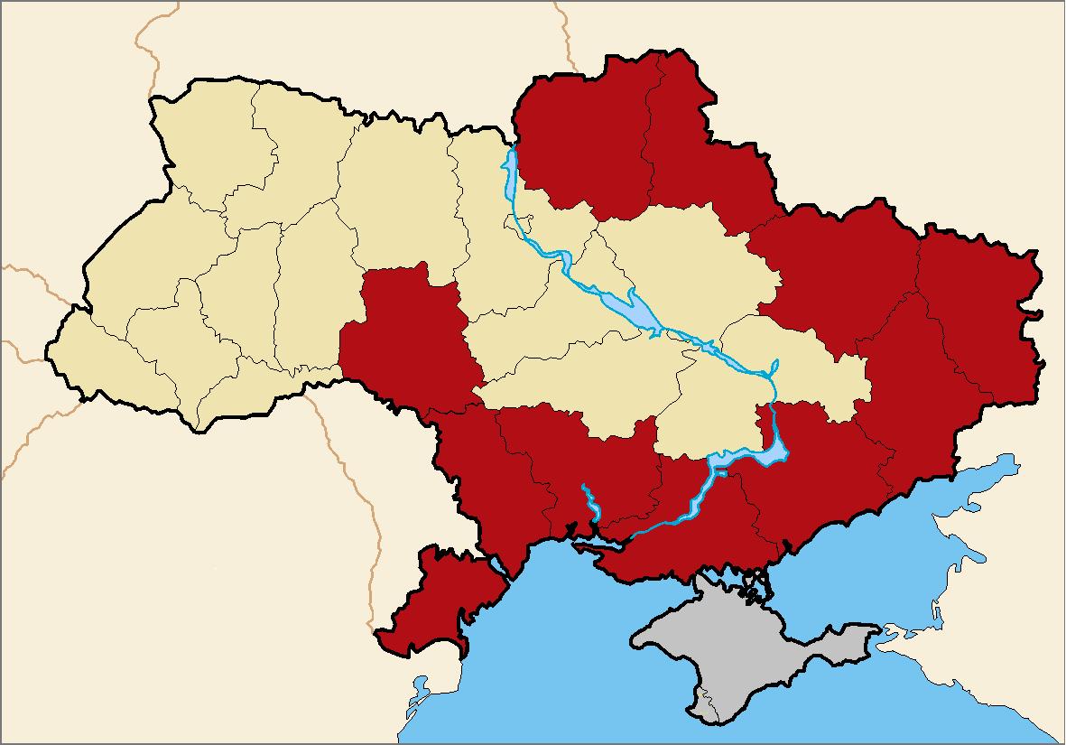 DateiMartial Law In Ukraine 2018