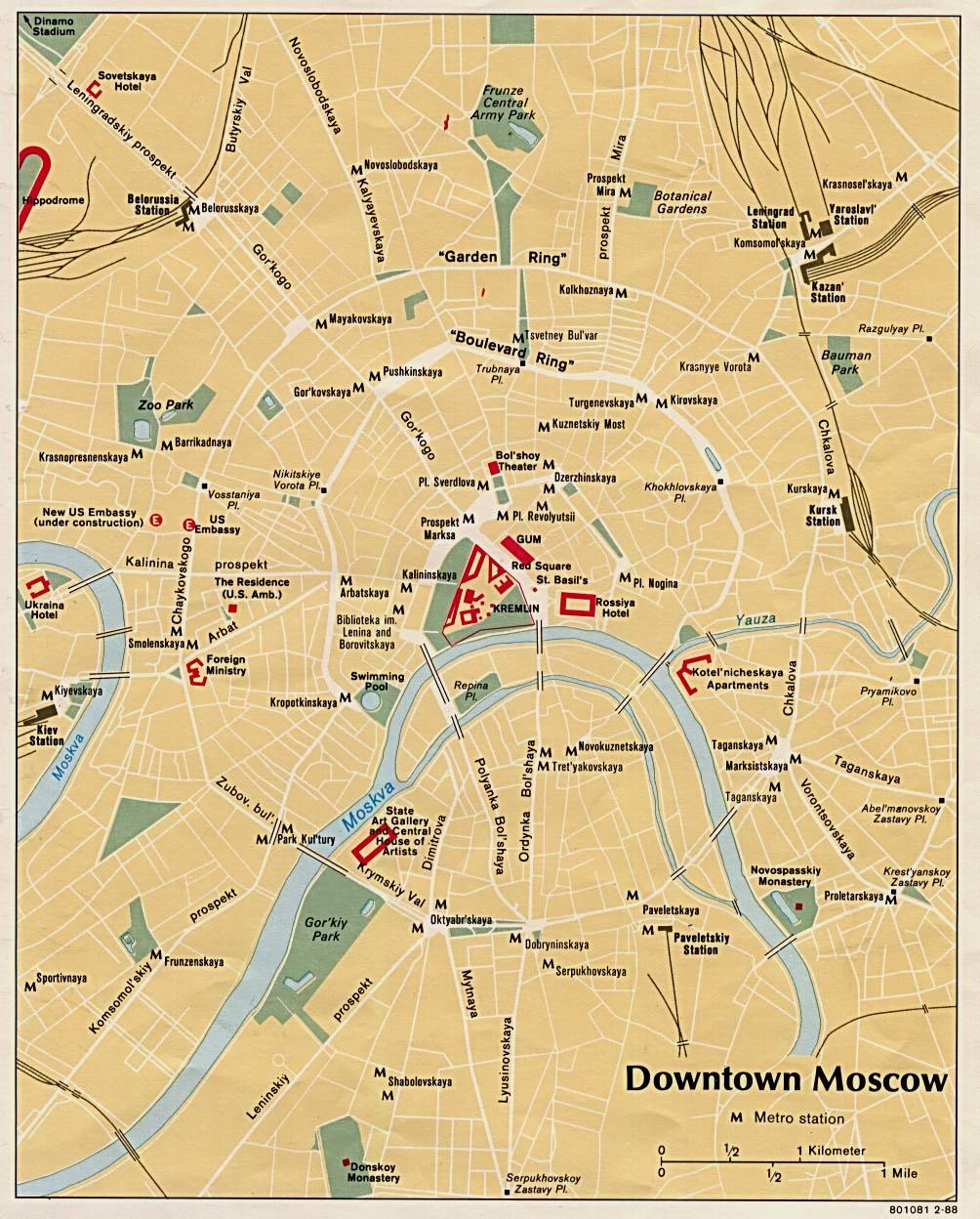 Карта метро Москвы.