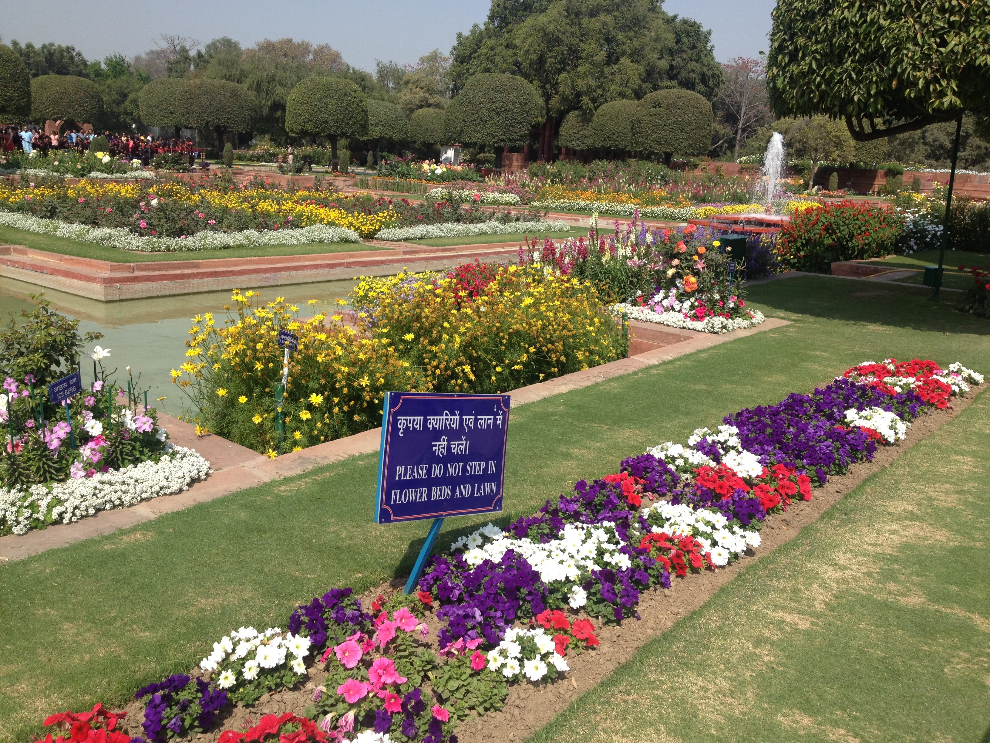 Mughal Garden New Delhi India Garden Ftempo