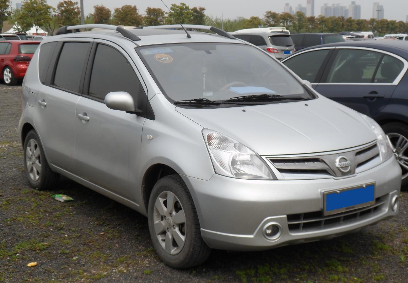 Nissan Livina Wikipedia