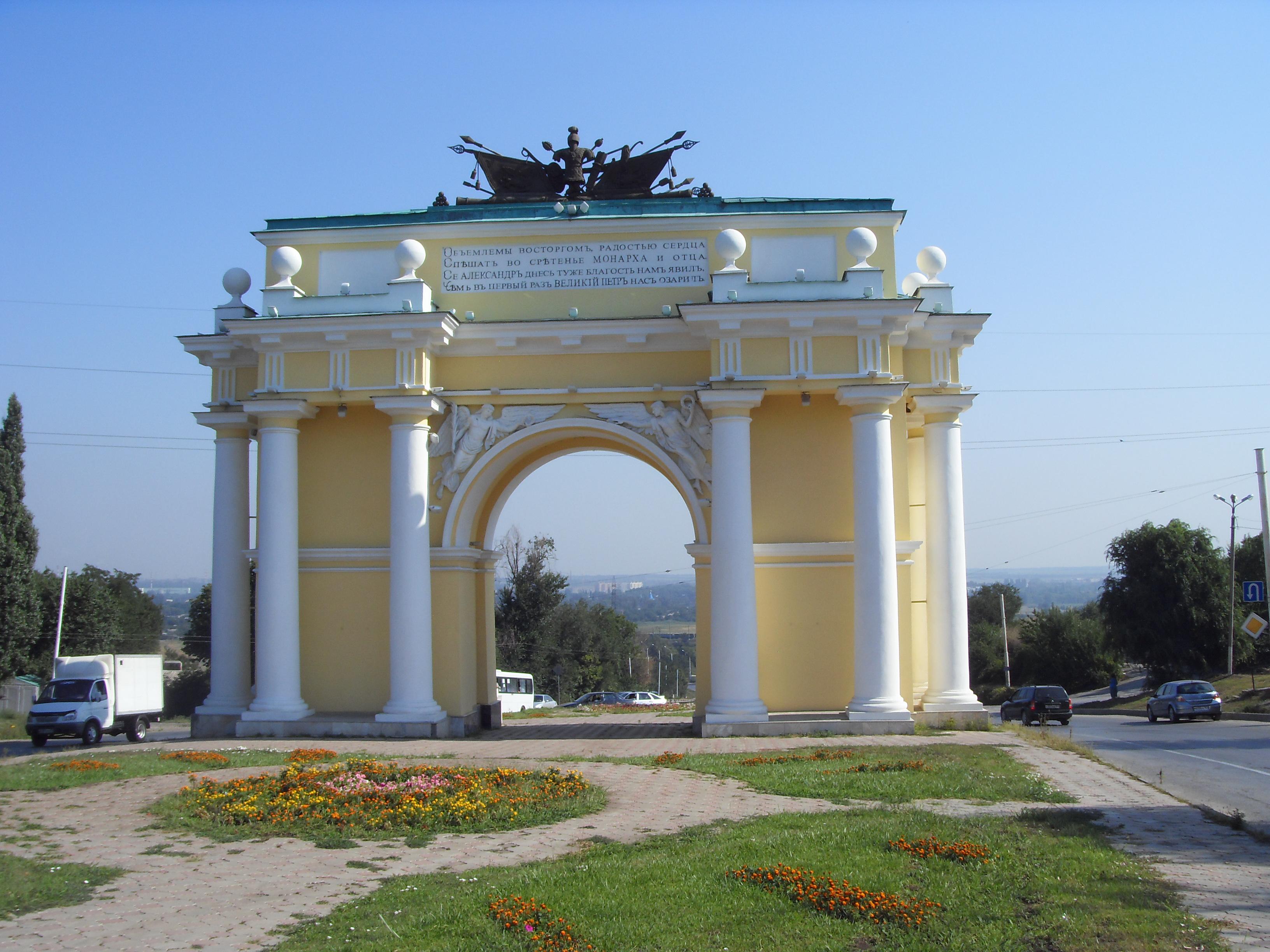 Sights of Novocherkassk: description, photo