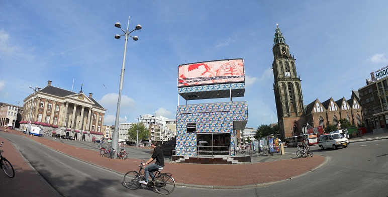 Panorama Grote Markt Groningen.JPG