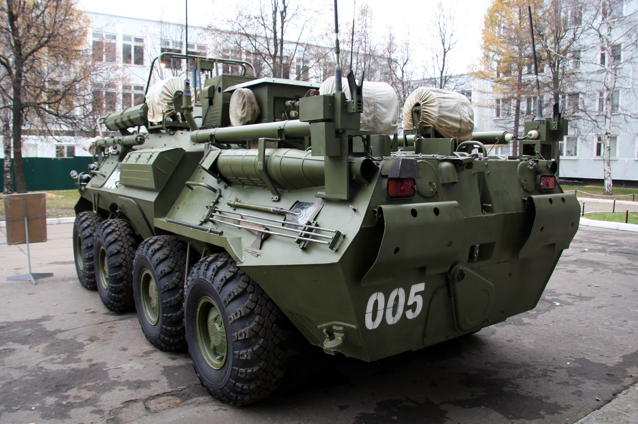 The 74th Guards Motorized Rifle Brigade received the first upgraded BMP-2M with Berehok module 44