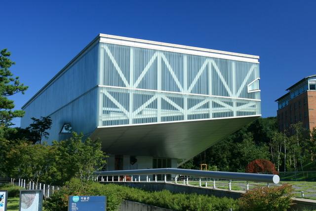 Seoul National University Museum of Art - Wikipedia