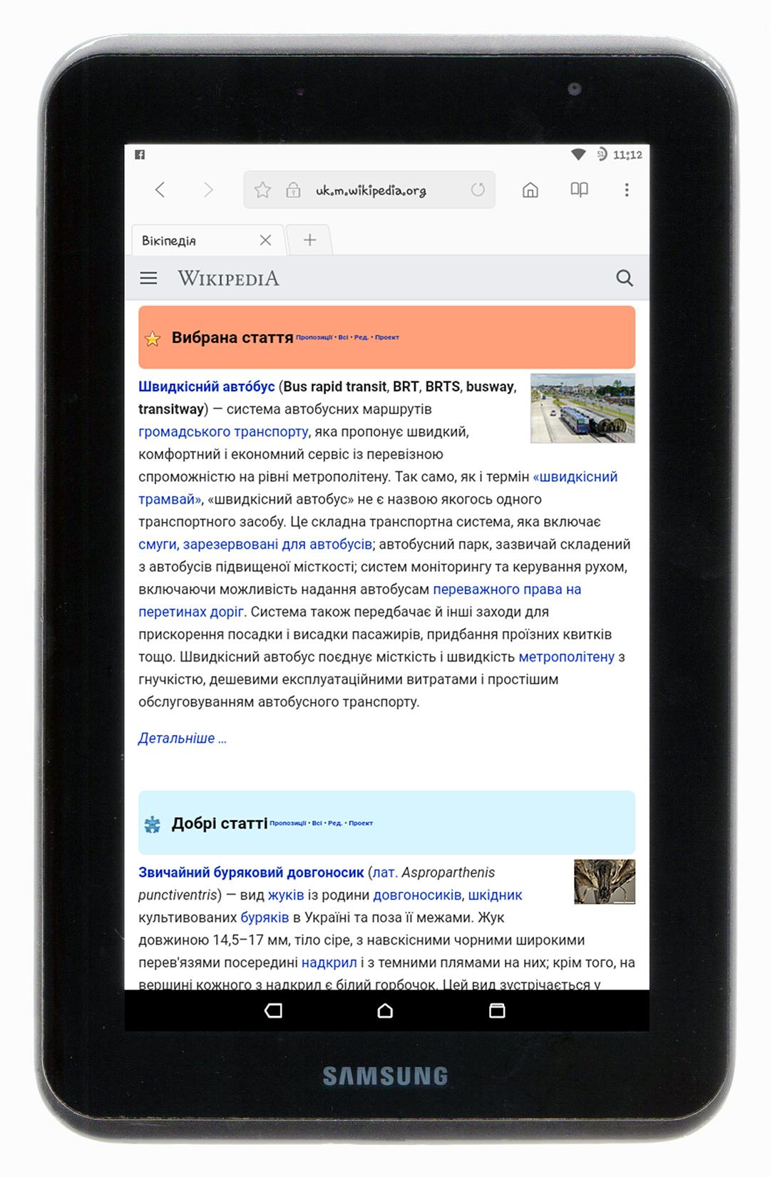 samsung tablets wikipedia