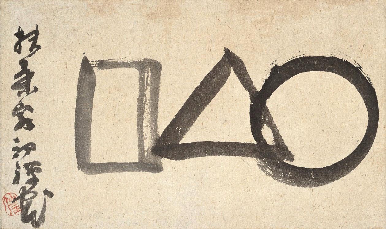 """〇△□"" or ''The Universe'' (Edo period)"