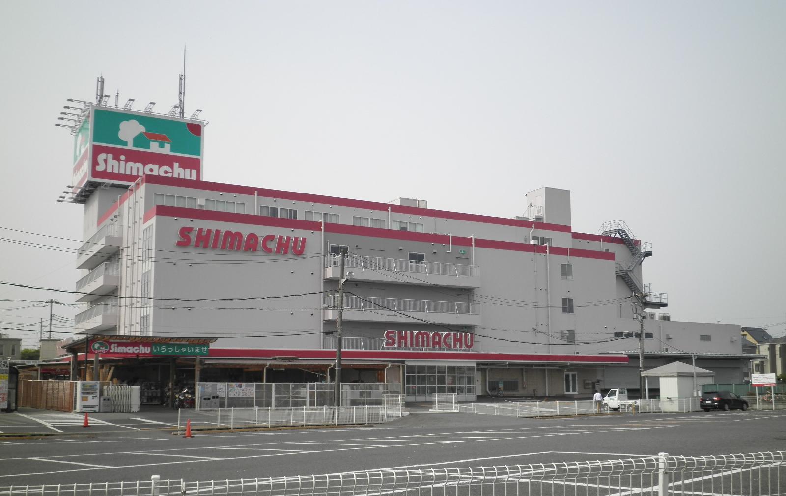 Shimachu co.,ltd headquarters and shop
