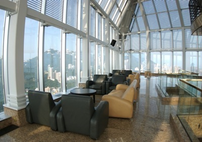 The sky lobby in Central Plaza, Hong Kong Sky City Church Lounge.jpg
