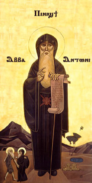 Coptic icon representing Saint Antony the Great