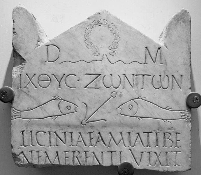 Пронађена најстарија црква у Србији Stele_Licinia_Amias_Terme_Noir